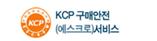 KCP구매안전 에스크로서비스