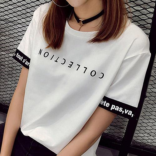 [가.격.인.하 50% SALE]레터링 배색 라운드 스판 티셔츠[TS#2244]